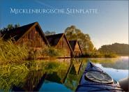 3D-Postkarte Seenplatte mit Kanu