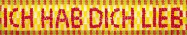 Panoramapostkarte Ich hab Dich lieb (Gummibärchen)